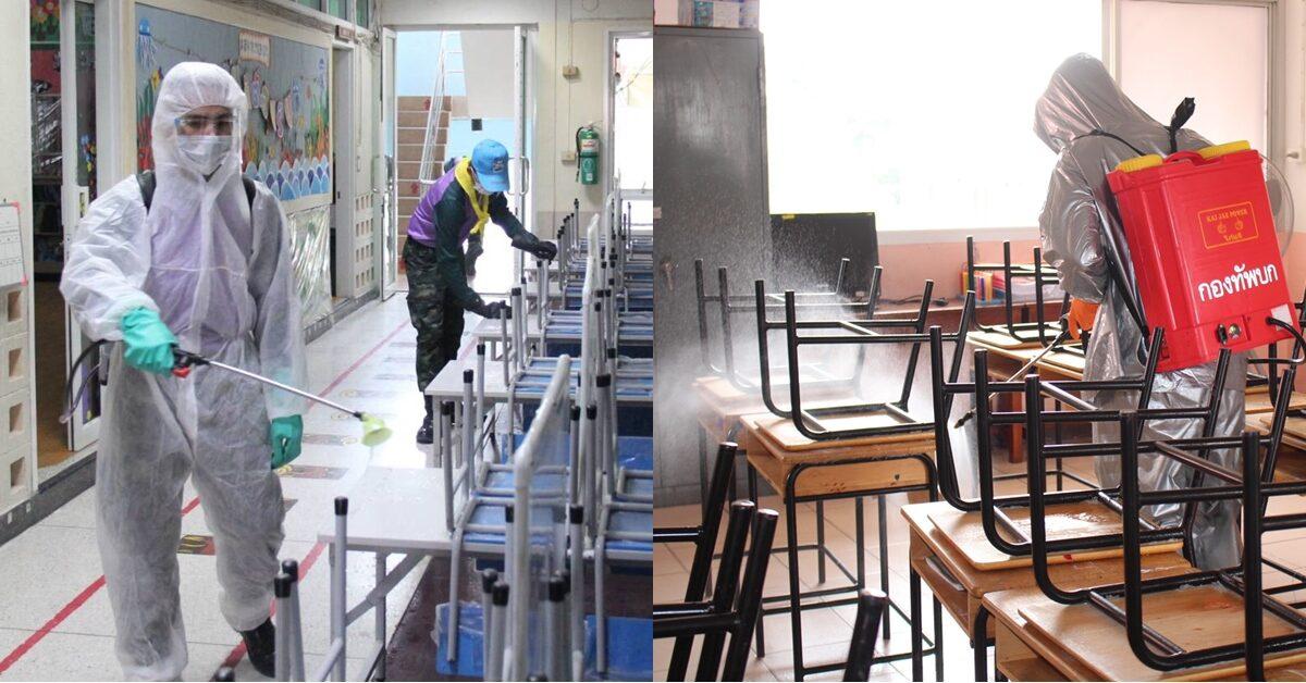 ทบ.เดินหน้าพ่นฆ่าเชื้อป้องโควิดในสถานศึกษา รวม 7 วัน 273 โรงเรียน ใน 36 จังหวัด สร้างความมั่นใจทุกฝ่าย