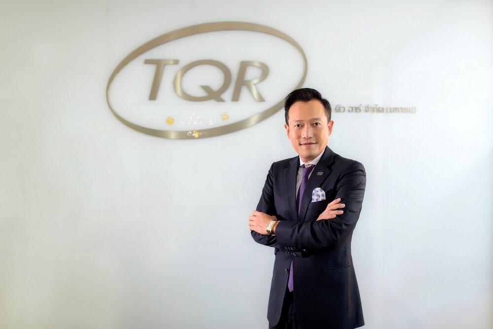 TQR โรดโชว์ออนไลน์คึกคัก นักลงทุนสนใจสอบถามธุรกิจ เจย์ แคปปิตอล เชียร์อนาคตเติบโตดี