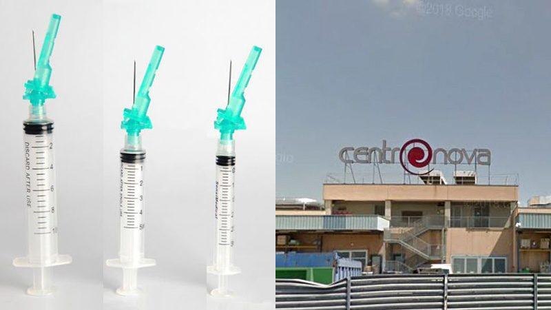 อิตาลีผวา ชายป่วย HIV ซุก 3 เข็มฉีดยาปนเปื้อน ในชั้นวางสินค้าซูเปอร์มาร์เก็ต