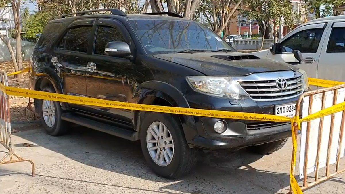 ตร.คาด จนท.สหกรณ์ฯ ดับในรถเป็นโรคประจำตัว พบทอง5บาทที่หายไป เอาไปจำนำ