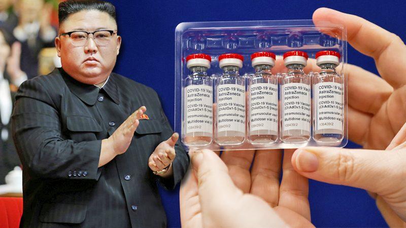 """""""โคแวกซ์"""" เตรียมส่งวัคซีน 2 ล้านโดสช่วยเกาหลีเหนือ-แม้คิมยืนกรานไร้ผู้ป่วย"""
