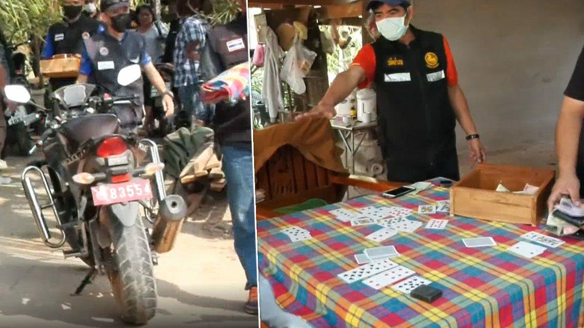 เด้งแล้ว!! 2 ดาบตำรวจ พิจิตร พ้นราชการ หลังถูกรวบคาบ่อน 'ผู้ช่วยผู้ใหญ่บ้าน'