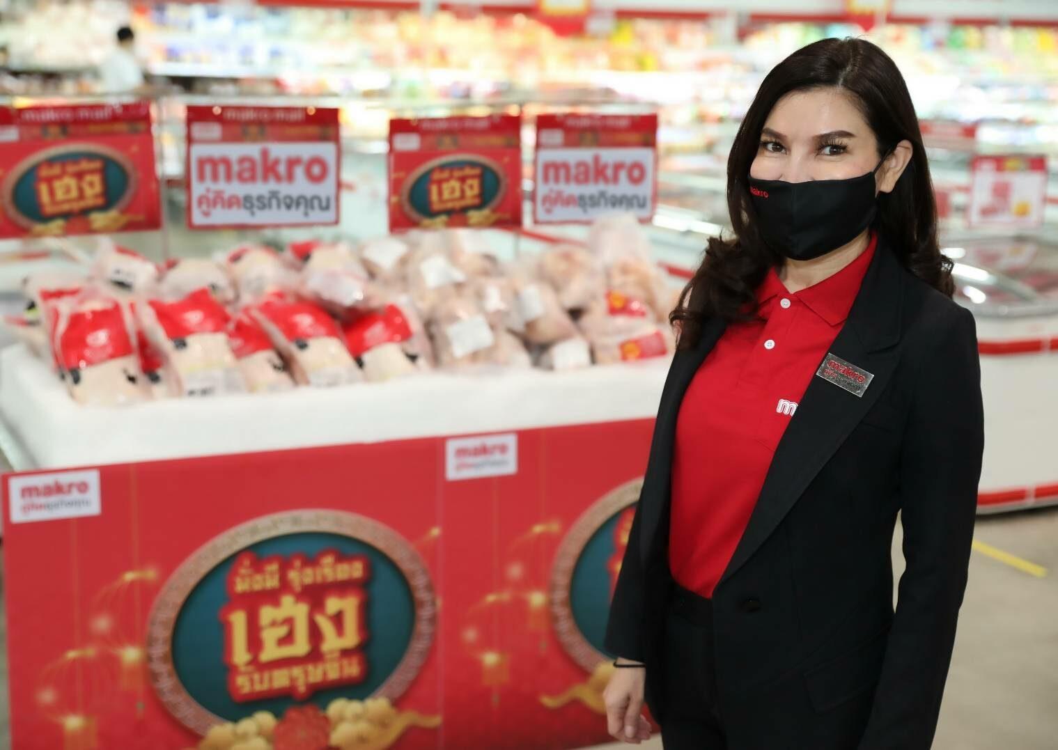 """""""แม็คโคร"""" จัดแคมเปญ """"มั่งมี รุ่งเรือง เฮง"""" รับตรุษจีนชูสินค้าครบครัน รับเทรนด์พร้อมปรุงมาแรง"""