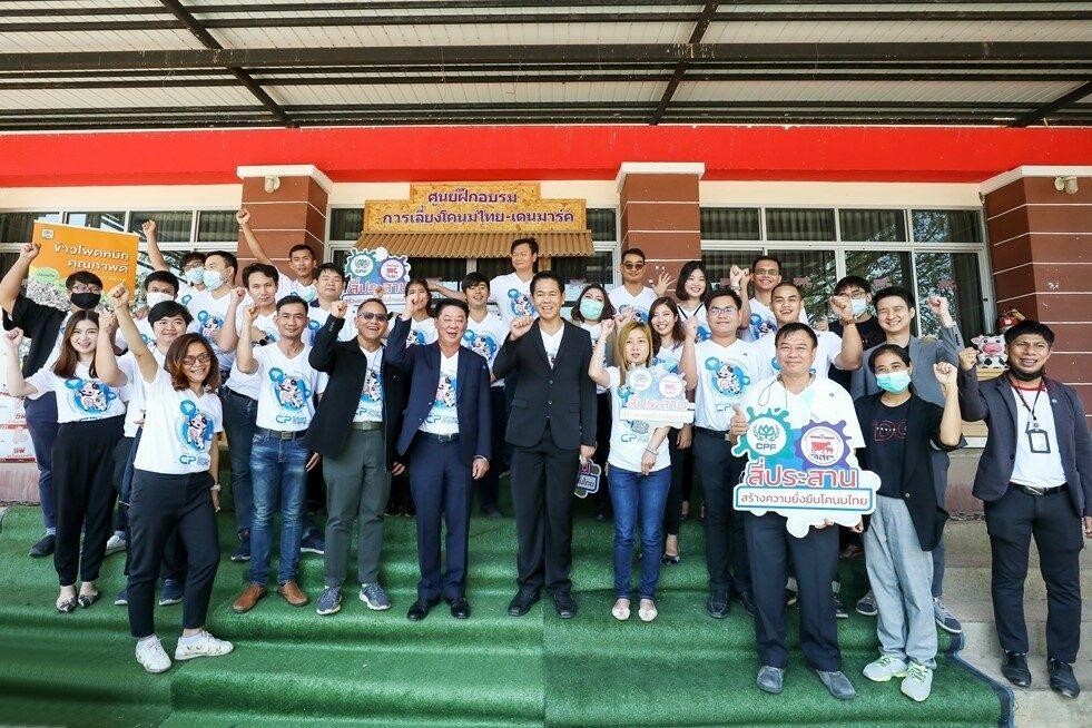 ซีพีเอฟ จับมือ อ.ส.ค. เดินหน้าโครงการสี่ประสานสร้างความยั่งยืนโคนมไทย
