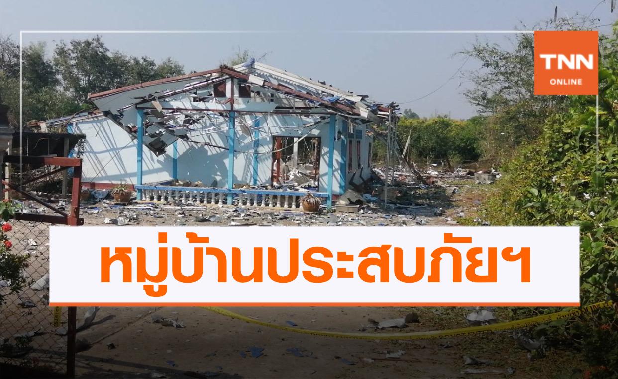 เหยื่อพลุระเบิดตาย 6-ประกาศหมู่บ้านประสบสาธารณภัย