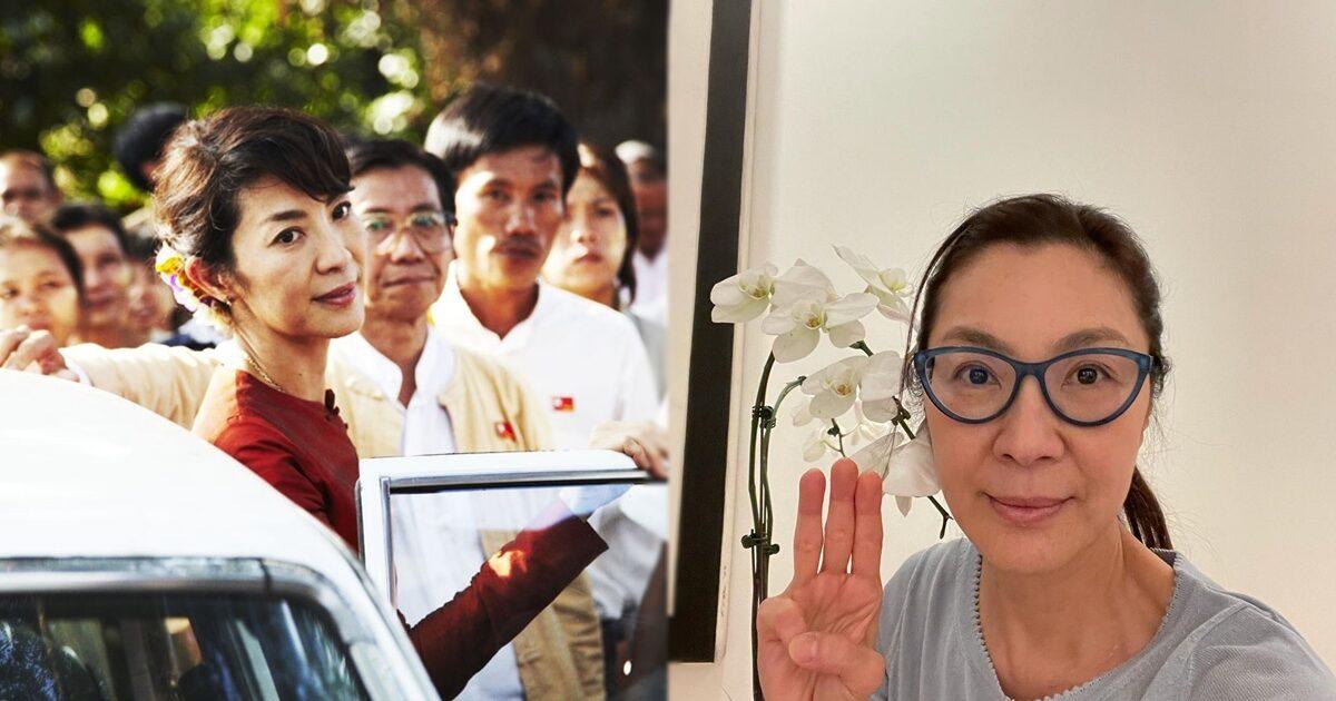 'มิเชล โหยว' เจ้าของบท 'ออง ซาน ซูจี' โพสต์ภาพชู 3 นิ้ว ส่งกำลังใจ ปชช.เมียนมา