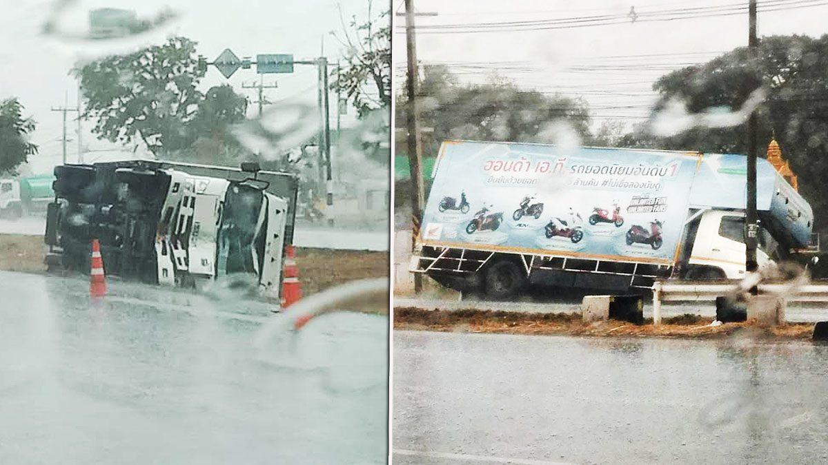โคราช โดนเต็มๆ ทั้งลม ทั้งฝน เตือนคนขับรถ เกิดอุบัติเหตุหลายราย