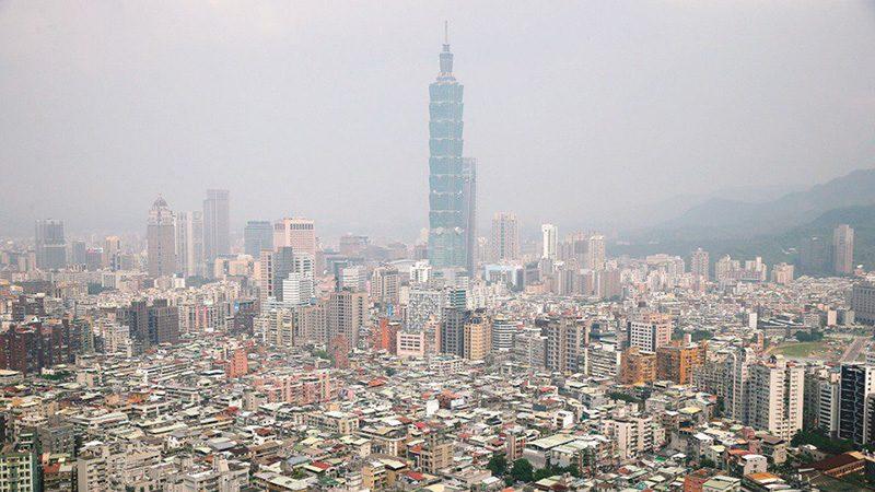 ประชากรในกรุงไทเป เหลือต่ำกว่า 2.6 ล้านคน น้อยสุดในรอบ 23 ปี
