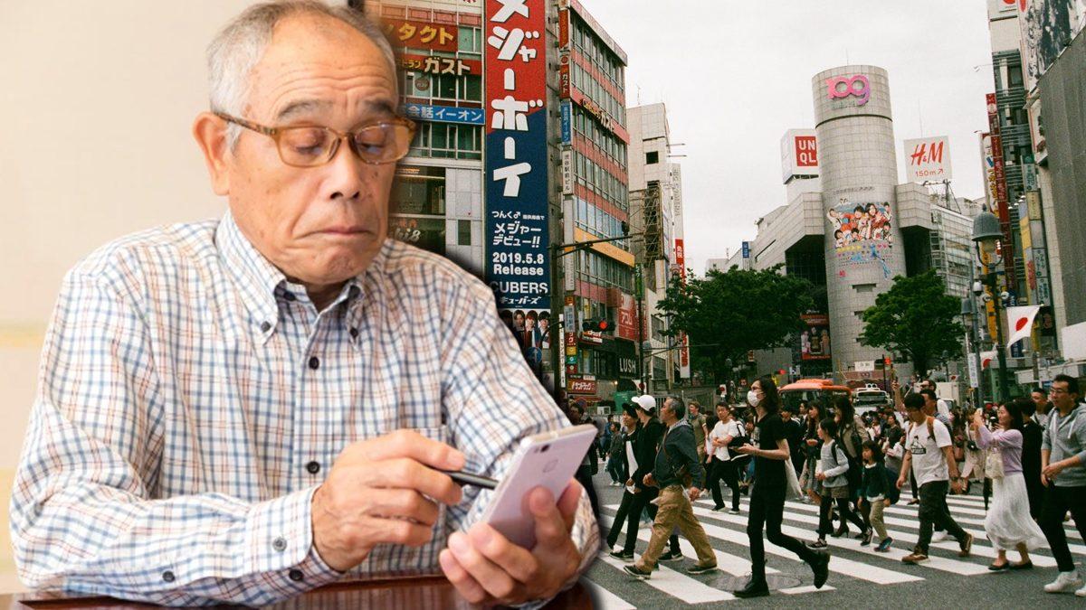 ญี่ปุ่นเตรียมแจก 'สมาร์ทโฟน' ให้กับผู้สูงอายุฟรี ค่าเน็ต-ค่าโทรก็จ่ายให้!