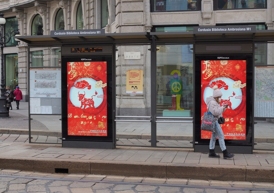 สำรวจพบบริษัทอิตาลียังเชื่อมั่นอนาคต 'ตลาดจีน'