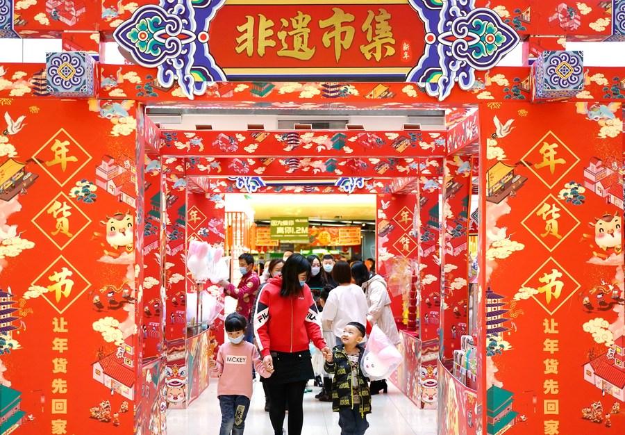 ปักกิ่งเตรียมแจก 'บัตรกำนัล' ตอบแทนชาวเมืองงดเดินทางช่วงตรุษจีน