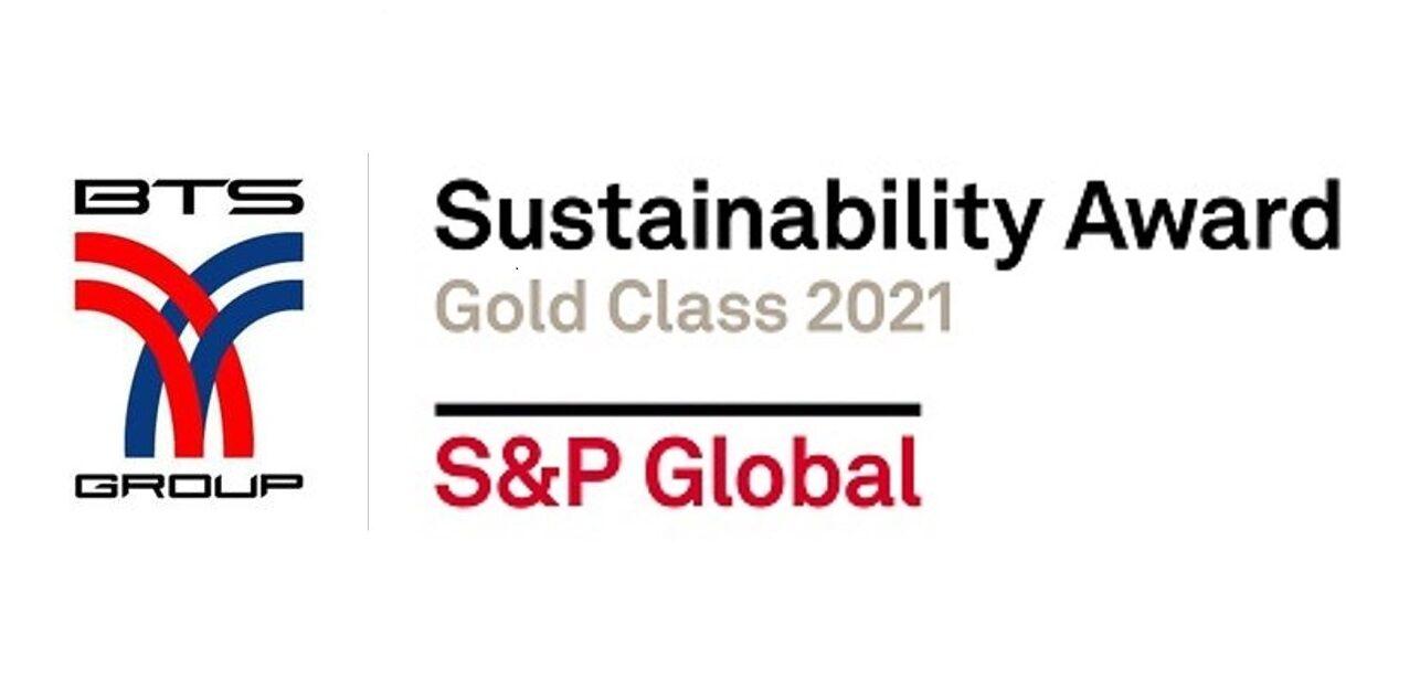 """""""บีทีเอสกรุ๊ปฯ"""" ได้รับอันดับความยั่งยืนในระดับ """"SAM Gold Class"""" จาก S&P Global"""
