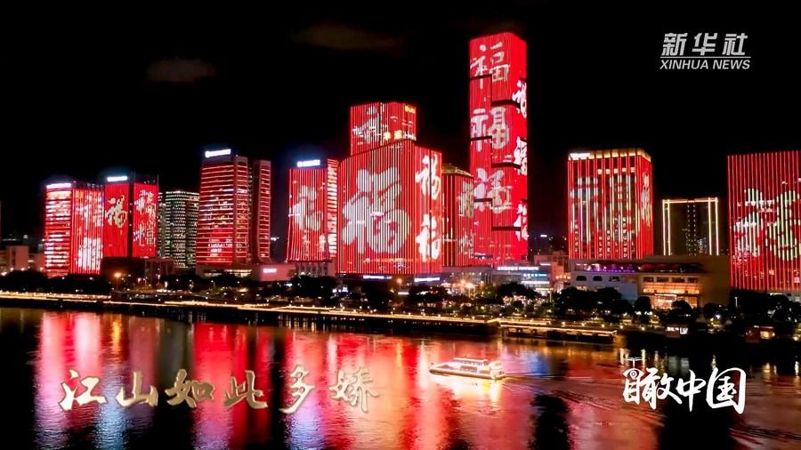 แสงสียามราตรีต้อนรับตรุษจีนปีฉลู
