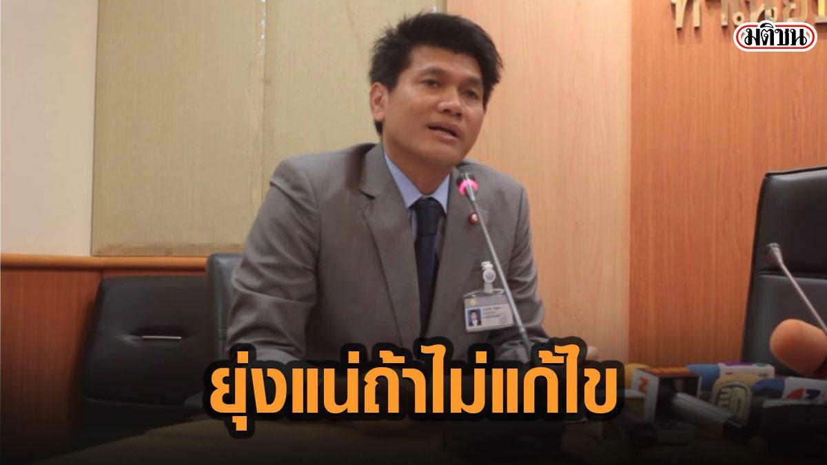 สาธิต ขอเคลียร์ ทำไมชวนคนไทยปั๊มลูก ย้ำ โครงสร้างประชากรไทย ส่อมีปัญหาจริง