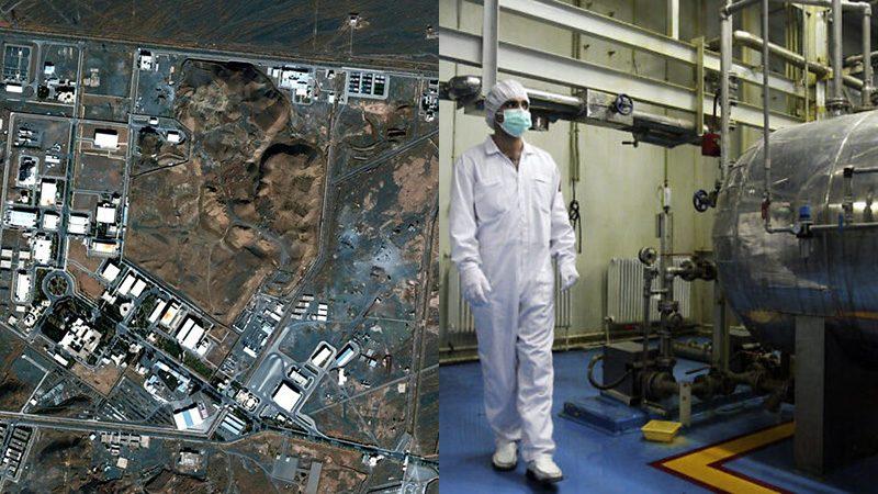 อิหร่านผลิตโลหะยูเรเนียม IAEA พบ 3.6 กรัม ละเมิดรอบใหม่ข้อตกลงนิวเคลียร์