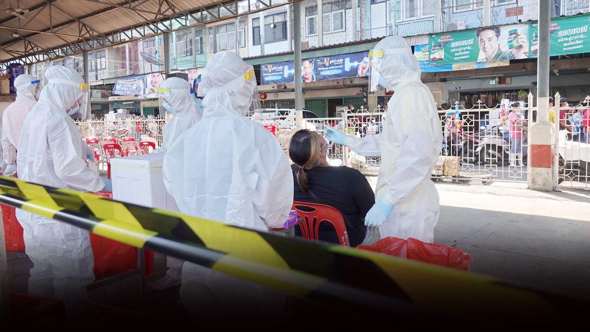 ยอดพุ่งอีกรอบ! ปทุมธานี พบติดโควิดเพิ่ม 60 ราย สั่งปิด 2 ตลาดดังสอบสวนโรค