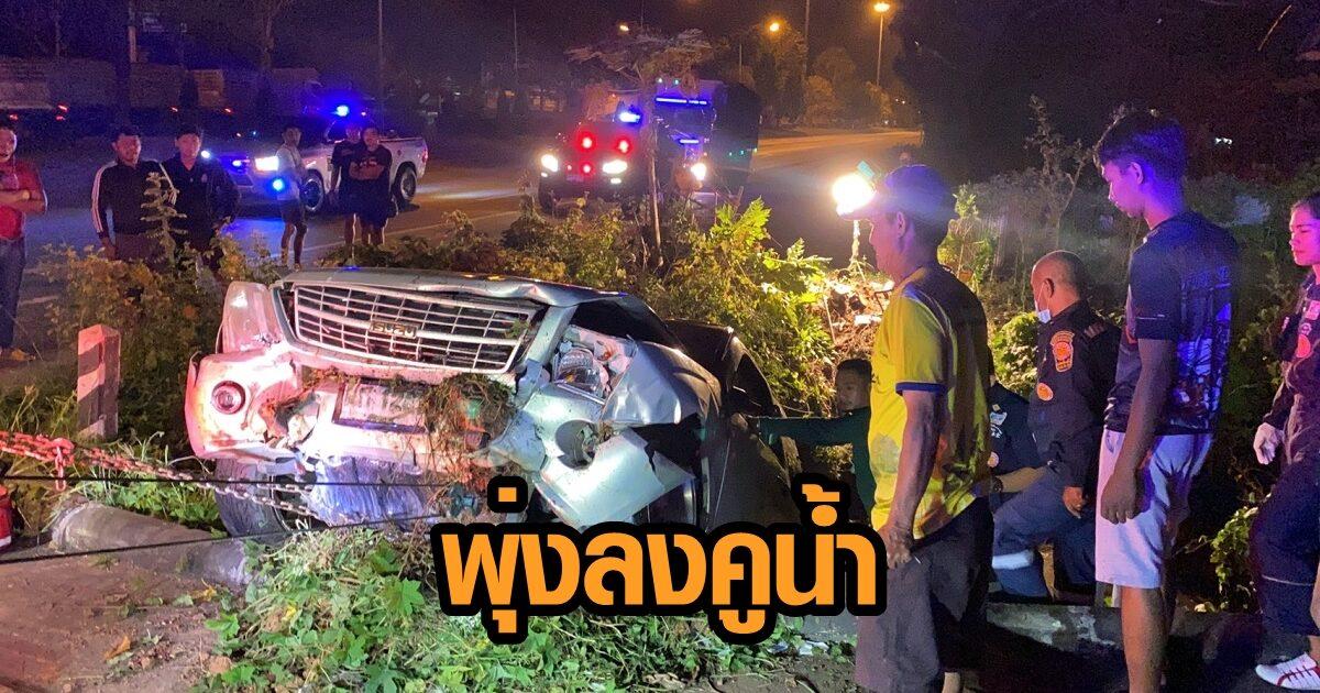 กระบะเสียหลัก พุ่งลงคูน้ำข้างทางริมถนนสายเอเชีย รถยกต้องดึกขึ้น คนขับบาดเจ็บสาหัส