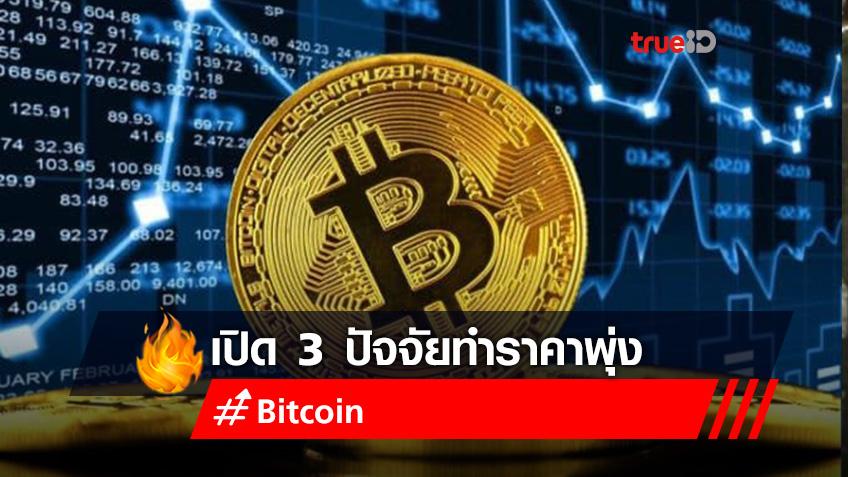 Vănd bitcoin (btc), ethereum (eth), tether (usdt) - 0% fara comision