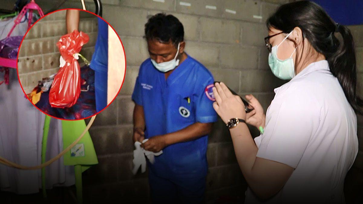 สลดวาเลนไทน์! สาว 18 ใช้ยาเหน็บทำแท้งตกเลือด ลูกสิ้นใจก่อนลืมตาดูโลก