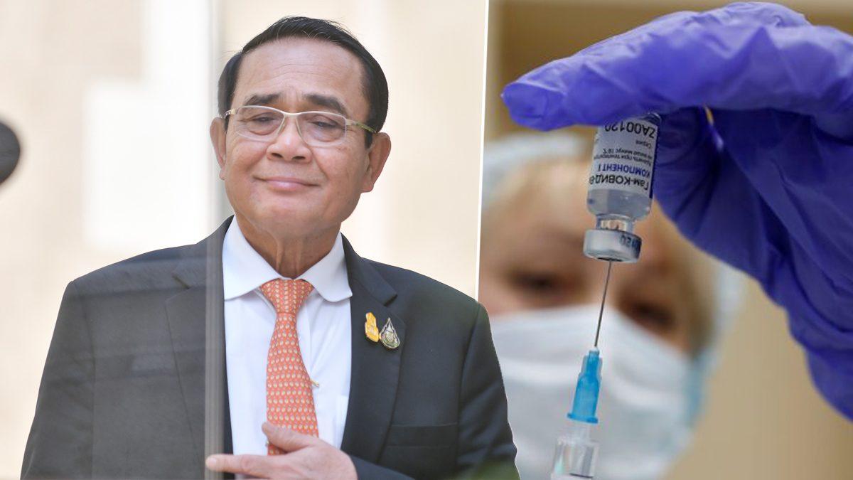 """""""ประยุทธ์"""" เผยข่าวดี วัคซีนโควิด เข้าไทยปลายเดือนนี้ ใช้เวลา 3 วันฉีดเข็มแรกให้กลุ่มเสี่ยงได้"""