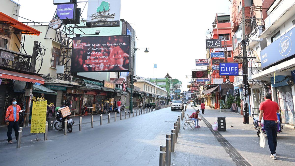 เศรษฐกิจไทย ปี63 ดิ่งหนักทุบสถิติรอบ 22ปี เผย ปี64 คาดขยายตัว 3%