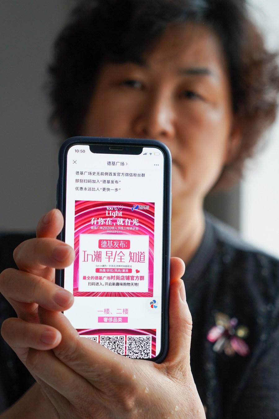 ตลาดโฆษณาออนไลน์จีนขยายตัวในปี 2020