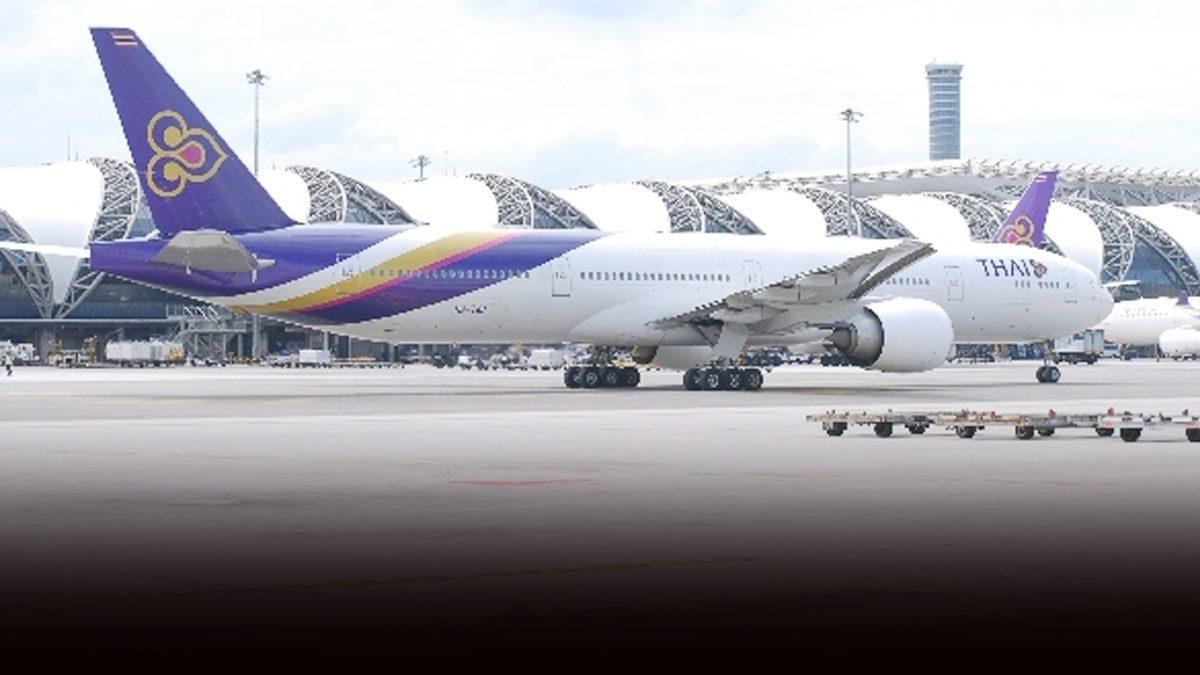 บินไทยเปิด 2 แพ็กเกจเออร์รี่รอบ2 ชดเชยสูงสุด 400 วัน ตั๋วบินฟรี 20 ใบ มีผล 1 พ.ค.