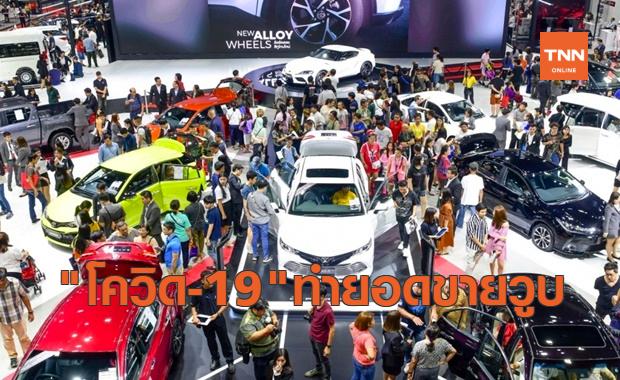 ส.อ.ท.เผย ยอดขายรถในประเทศวูบหนัก 21.3%