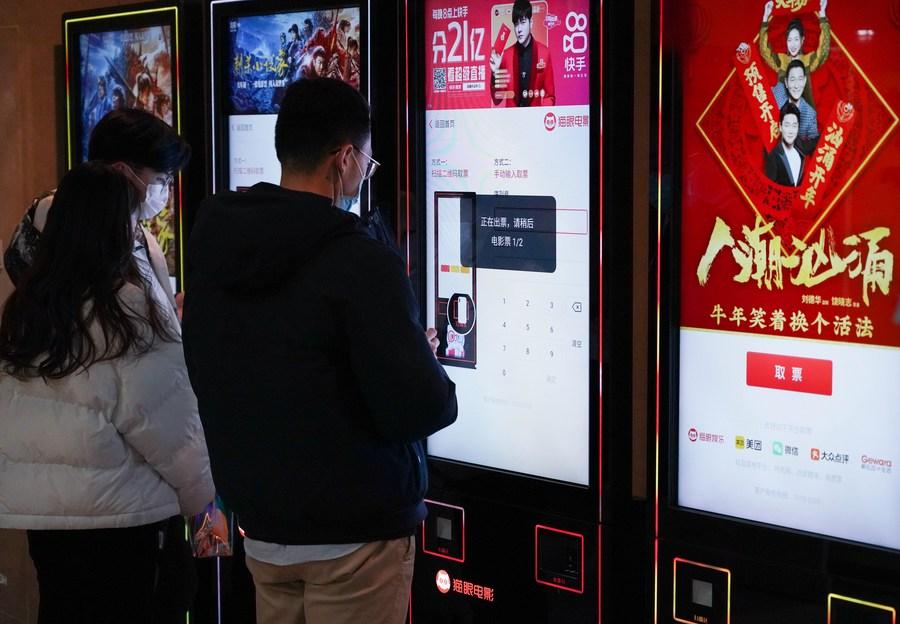 'Endgame' หนังตลกสัญชาติจีน หลิวเต๋อหัวแสดงนำ เข้าฉายในสหรัฐฯ