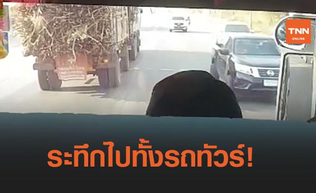 ซิ่งไม่สนผู้โดยสาร! รถทัวร์ไล่ล่ารถอ้อยชนแล้วหนี ระทึกไปทั้งคัน