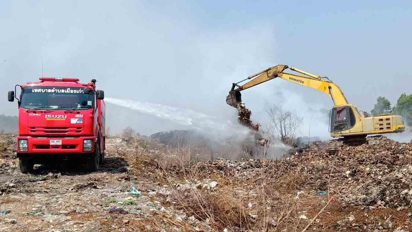 ดับแล้วไฟไหม้บ่อขยะเทศบาลเมืองเก่ากบินทร์บุรี