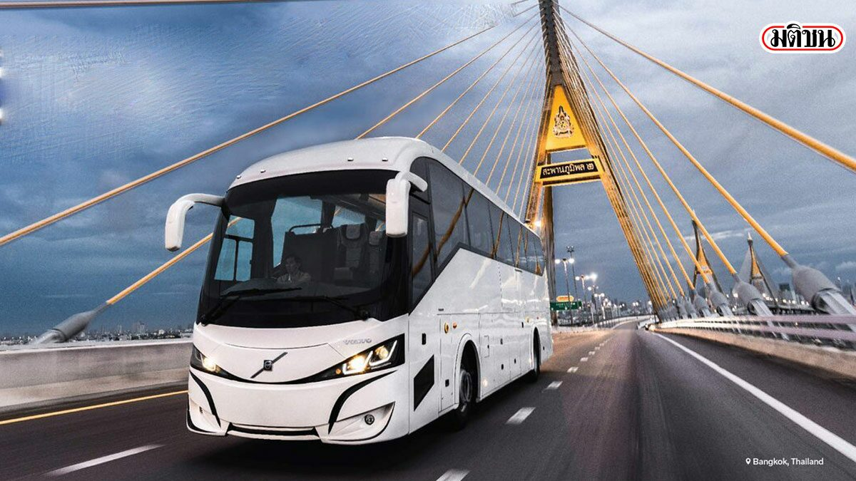 วอลโว่ บัส สวีเดน เปิดตัว รุกตลาดรถบัสในประเทศไทย