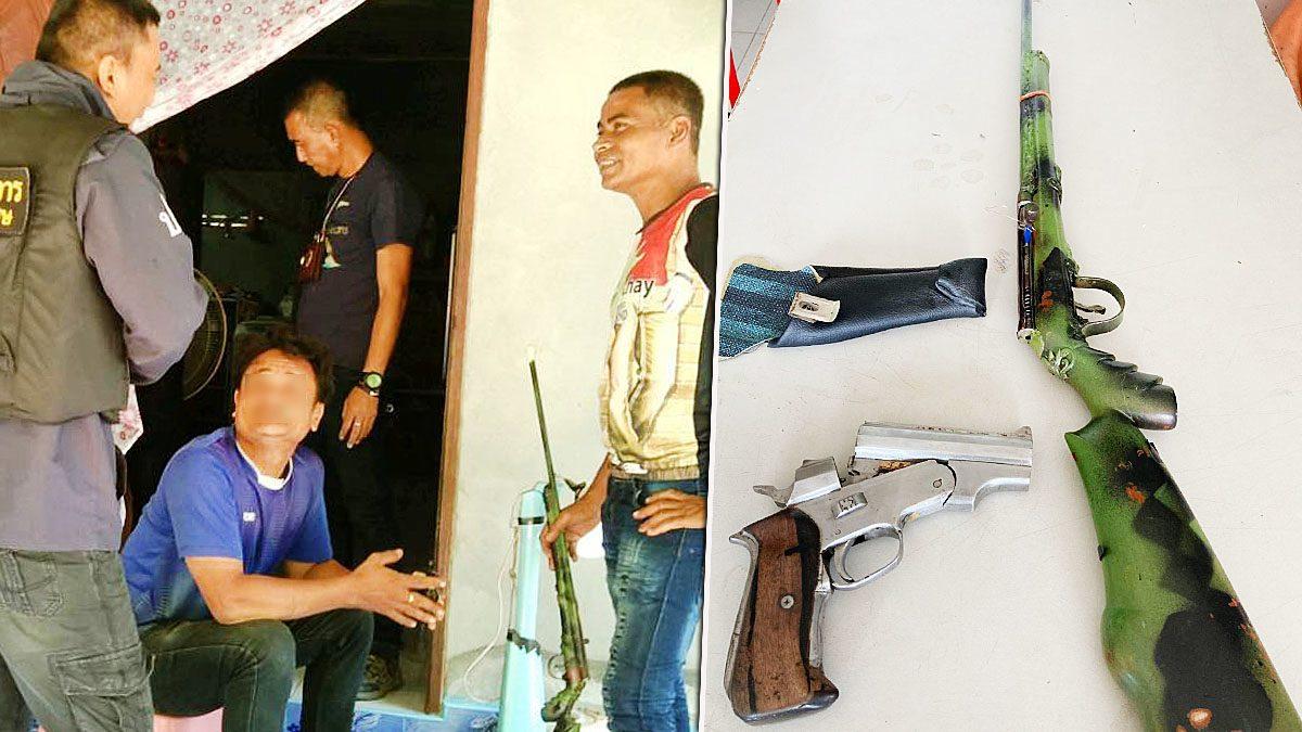 คอมมานโดบุกจับ เจ้าของร้านซ่อมจยย.กร่าง โชว์ปืนขู่ชาวบ้าน