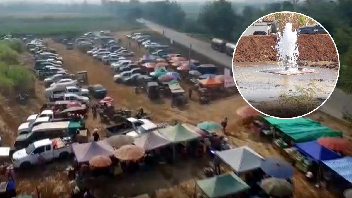 ใส่ขวดไม่ทัน! ชาวบ้านแห่มาลอง น้ำแร่โซดา ห้วยกระเจา ที่จอดรถแน่น ผิดหวังผลิตไม่ทัน