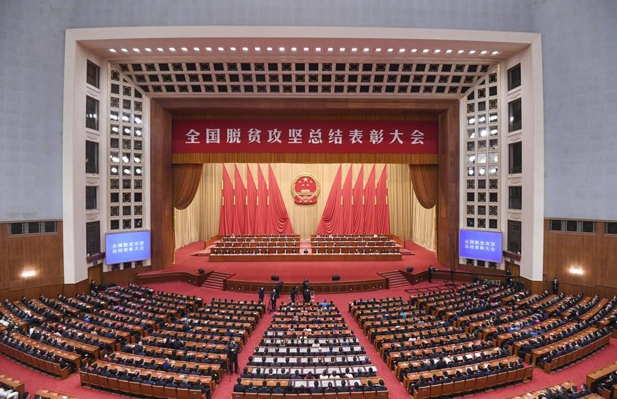 สีจิ้นผิงประกาศชัยชนะ 'จีนแก้จน' ยกย่อง 'ปาฏิหาริย์แห่งประวัติศาสตร์'