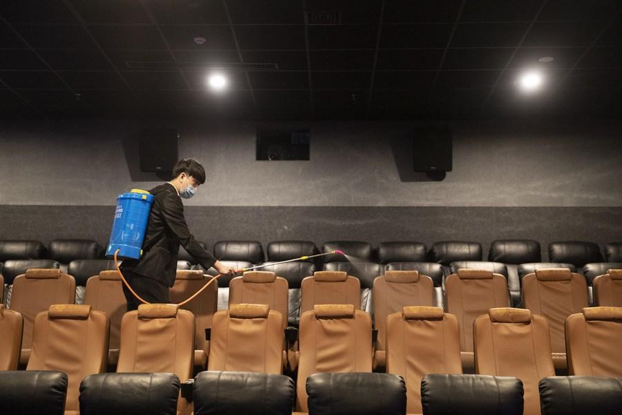 ฮาร์บินเปิดบริการ 'โรงภาพยนตร์' พร้อมคุมเข้มโควิด-19