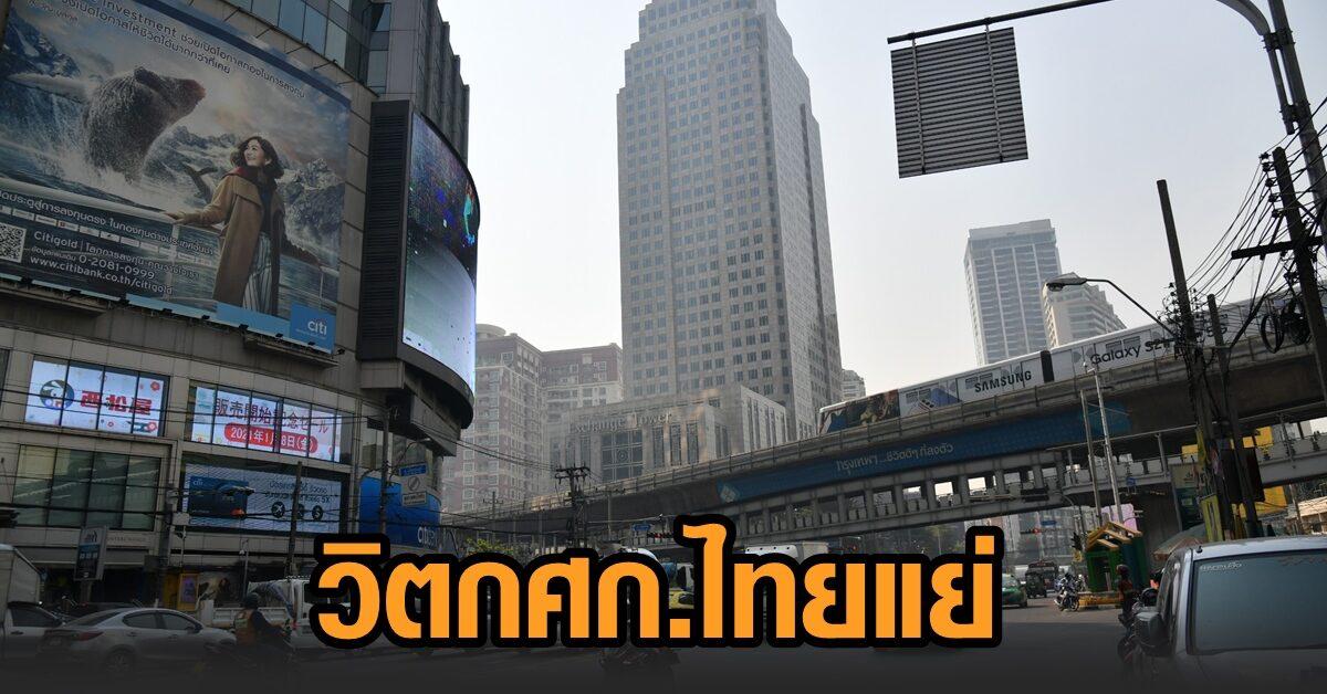 หอการค้าต่างชาติวิตกเศรษฐกิจไทยแย่ เอกชนเร่ง รบ.ถก ศบศ.-แจงกระจายวัคซีน