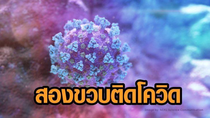 เผยไทม์ไลน์ เด็กหญิงวัย 2 ขวบ ป่วยโควิดที่หัวหิน มีประวัติญาติที่สมุทรสาคร ติดเชื้อ 7 ราย
