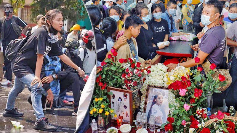 """ม็อบพม่าร่วมแห่โลงศพ """"แองเจิ้ล"""" สาววัย 19 ถูกจนท.ยิงศีรษะปลิดชีพ"""