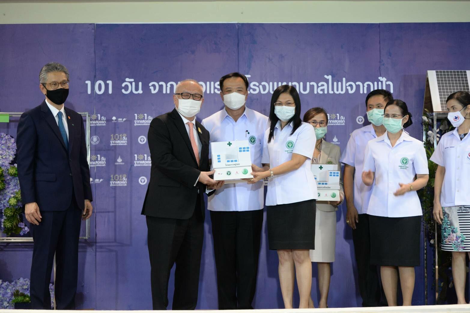 นำร่อง 8 โรงพยาบาลไฟจากฟ้า ตั้งเป้า 77 โรงพยาบาลชุมชน 77 จังหวัดทั่วประเทศ