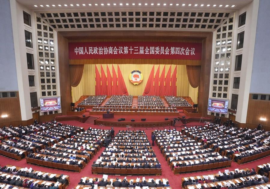 จีนประชุมสภาที่ปรึกษาทางการเมืองแห่งประชาชนจีน ชุดที่ 13 ครั้งที่ 4