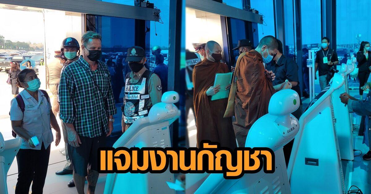 พระ-ฝรั่ง มาด้วย แจมงานกัญชา ชาวภูเก็ตซื้อเมล็ดพันธุ์ หวังทุกที่ในไทย จะงอกเป็นทองคำ