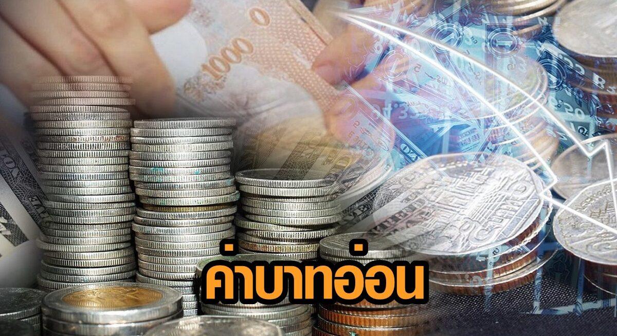 เงินลงทุนไหลเข้าหุ้น-พันธบัตร เบียดทอง-ค่าเงิน อ่อนลง กรอบ 30.33-30.53 บาทต่อดอลลาร์