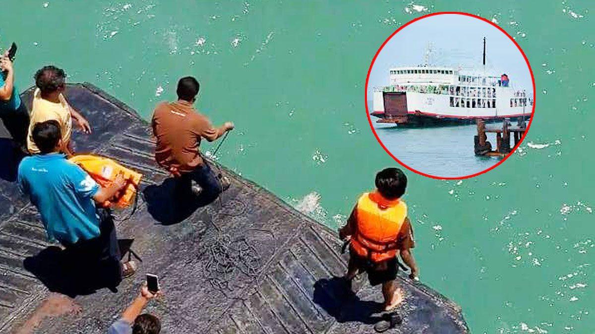 เปิดนาทีช่วยระทึก! สาวตกเรือ ลอยคอ3ชม. กลางทะเลอ่าวไทย