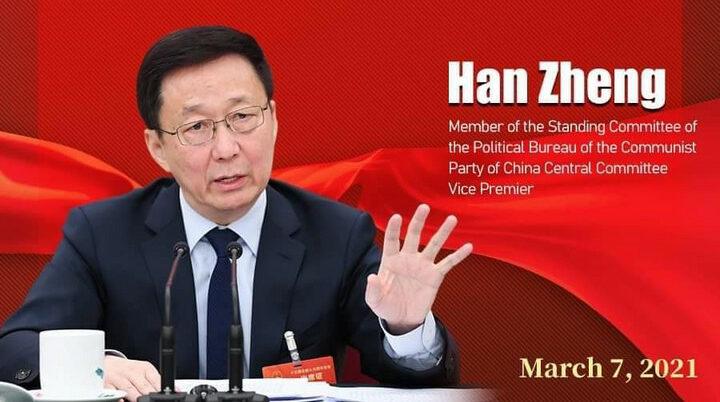 'หานเจิ้ง' ร่วมหารือสมาชิกสภาผู้แทนประชาชนแห่งชาติจีนประจำฮ่องกง