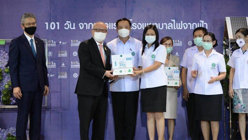 พลังงานจับมือ 'สาธารณสุข-มูลนิธิแพทย์ชนบท' นำร่อง 8 โรงพยาบาลติดตั้งโซลาร์เซลล์ ช่วยลดค่าไฟ