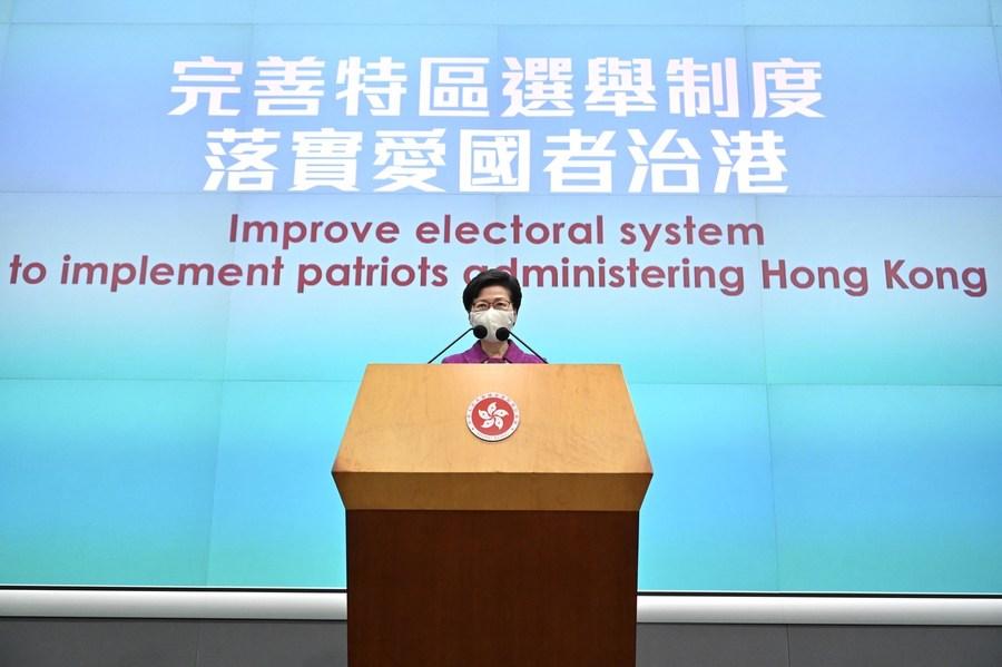 ฮ่องกงทำงานร่วมรัฐบาลกลาง ปรับปรุงระบบเลือกตั้ง 3 ด้าน