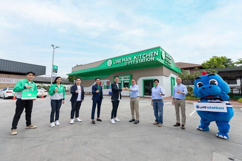 นำร่องเปิดให้บริการ LINE MAN Kitchen @ PTT Station แห่งแรก