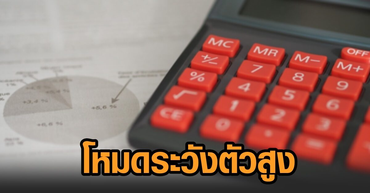 นักลงทุนเข้าโหมดระวังตัวสูง ดูทิศทางกลุ่มธุรกิจฟื้น เงินบาทปรับแคบๆ 30.70-30.90 บาท