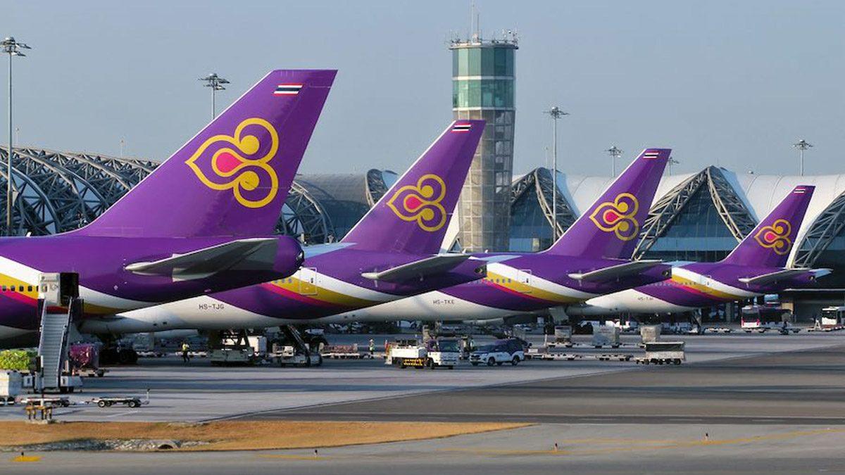 การบินไทย แจ้งลูกค้า พบข้อมูลบางส่วนรั่วไหล หลัง SITA โดนแฮก